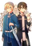 2boys bangs black_eyes black_hair blonde_hair blue_rose_sword closed_mouth cowboy_shot enokimo_me eugeo eyebrows_visible_through_hair food green_eyes hair_between_eyes hand_on_another's_shoulder hand_on_hilt highres holding holding_food kirito long_sleeves male_focus multiple_boys shiny shiny_hair signature smile standing sword_art_online wing_collar
