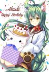 1girl absurdres akashi_(azur_lane) animal_ear_fluff animal_ears artist_request azur_lane bell bell_choker birthday_cake blue_bow bow box cake cat_ears character_name choker eyebrows_visible_through_hair food green_hair highres jingle_bell long_hair low-braided_long_hair meowfficer_(azur_lane) ruby_(gemstone) sleeves_past_fingers sleeves_past_wrists solo very_long_hair yellow_eyes