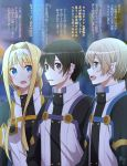 1girl 2boys absurdres alice_schuberg aqua_eyes augma bangs black_eyes black_hair blonde_hair blue_eyes blurry blurry_background braid braided_ponytail enokimo_me eugeo eyebrows_visible_through_hair hair_between_eyes hair_intakes hairband highres kirito light_brown_hair long_hair long_sleeves multiple_boys night outdoors ponytail shiny shiny_hair sidelocks signature standing sword_art_online translation_request upper_body very_long_hair white_hairband