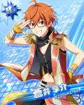 aoi_kyosuke character_name dress glasses idolmaster idolmaster_side-m orange_hair red_eyes short_hair smile