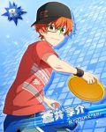 aoi_kyosuke character_name glasses idolmaster idolmaster_side-m orange_hair red_eyes shirt short_hair smile