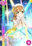 blush brown_eyes brown_hair character_name dress kunikida_hanamaru long_hair love_live!_school_idol_festival love_live!_sunshine!!