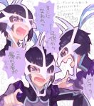 angry drawr high_collar judas_(tales) male_focus mask multiple_views nishihara_isao oekaki open_mouth pointing purple_hair scowl short_hair shouting tales_of_(series) tales_of_destiny_2 translation_request v-shaped_eyebrows violet_eyes