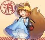 1girl absurdres animal_ears animal_ears_helmet arknights backpack bag brown_eyes brown_hair commentary_request fire_helmet gloves highres long_sleeves looking_at_viewer okitanation open_mouth shaw_(arknights) short_hair solo squirrel_girl squirrel_tail tail upper_teeth