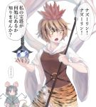 ... 2girls animal animal_ears animal_print bangs basket bishamonten's_pagoda bishamonten's_spear black_hair capelet closed_mouth dowsing_rod fangs grey_hair hands_up holding holding_weapon light_brown_hair long_sleeves looking_at_another looking_to_the_side medium_hair mouse mouse_ears mouse_tail multicolored_hair multiple_girls nazrin open_mouth polearm red_eyes shawl short_hair simple_background skirt spear spoken_ellipsis streaked_hair sunyup tail tiger_print toramaru_shou touhou two-tone_hair upper_body vest weapon white_background wide_sleeves