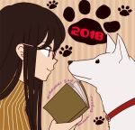 1girl 2018 artist_name bangs black-framed_eyewear black_hair book character_name chinese_zodiac collar commentary_request copyright_name dog dog_collar eye_contact eyebrows_visible_through_hair from_side glasses himawari-san himawari-san_(character) holding holding_book long_hair looking_at_another paw_print portrait ribbed_sweater smile solo striped striped_background sugano_manami sweater turtleneck turtleneck_sweater violet_eyes white_dog year_of_the_dog
