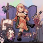boots chair hansode32 hat hat_removed headwear_removed highres matara_okina sitting telescope throne touhou