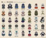abukuma_(kantai_collection) agano_(kantai_collection) atlanta_(kantai_collection) bell brown_background capelet checkered checkered_neckwear dated de_ruyter_(kantai_collection) giuseppe_garibaldi_(kantai_collection) gotland_(kantai_collection) helena_(kantai_collection) isuzu_(kantai_collection) jacket jintsuu_(kantai_collection) kantai_collection kinu_(kantai_collection) kiso_(kantai_collection) kitakami_(kantai_collection) kuma_(kantai_collection) kurohiruyume long_sleeves luigi_di_savoia_duca_degli_abruzzi_(kantai_collection) military military_uniform nagara_(kantai_collection) naka_(kantai_collection) natori_(kantai_collection) neckerchief necktie no_humans noshiro_(kantai_collection) ooi_(kantai_collection) ooyodo_(kantai_collection) perth_(kantai_collection) pleated_skirt remodel_(kantai_collection) sailor_collar sakawa_(kantai_collection) school_uniform sendai_(kantai_collection) serafuku short_sleeves simple_background skirt sleeveless still_life suspender_skirt suspenders tama_(kantai_collection) tatsuta_(kantai_collection) tenryuu_(kantai_collection) translated twitter_username uniform yahagi_(kantai_collection) yura_(kantai_collection) yuubari_(kantai_collection)