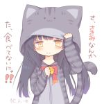 1girl animal_costume animal_ears animal_hood arm_up arrow_(symbol) bangs bell black_hair blush bow brown_eyes cat_costume cat_ears cat_hood cat_tail closed_mouth eyebrows_visible_through_hair fake_animal_ears hood hood_up jingle_bell long_hair long_sleeves looking_at_viewer original red_bow sakurato_ototo_shizuku simple_background sleeves_past_wrists solo striped_tail tail translation_request upper_body white_background
