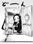 1girl bamboo bit_gag black_hair box checkered_obi cushion forehead gag game_console hair_ribbon highres holding_handheld_game_console in_box in_container japanese_clothes joy-con kamado_nezuko kimetsu_no_yaiba kimono kuboken long_hair looking_at_viewer monochrome mouth_hold nintendo nintendo_switch playing_games pokemon ribbon seiza sitting wooden_box
