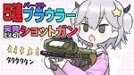 1girl apex_legends bangs black_eyes black_shirt capriccio cardigan chestnut_mouth commentary_request demon_horns eyebrows_visible_through_hair firing grey_hair gun hair_between_eyes hair_ornament highres holding holding_gun holding_weapon horns kapu_rinko long_sleeves open_cardigan open_clothes open_mouth original pink_cardigan plaid plaid_background sailor_collar school_uniform serafuku shirt sleeves_past_wrists solo star_(symbol) star_hair_ornament translation_request two_side_up upper_teeth weapon weapon_request white_sailor_collar
