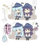 2girls =_= akatsuki_(kantai_collection) anchor_symbol black_headwear black_legwear black_sailor_collar black_skirt blue_eyes cellphone closed_eyes couch eyebrows_visible_through_hair flat_cap hair_between_eyes hat hibiki_(kantai_collection) hizuki_yayoi holding holding_phone kantai_collection long_hair long_sleeves multiple_girls neckerchief open_mouth pantyhose phone pleated_skirt purple_hair red_neckwear sailor_collar school_uniform serafuku silver_hair sitting skirt smartphone speech_bubble television thigh-highs translated violet_eyes