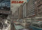artist_name bridge building bus car city cityscape commentary_request crane_(machine) factory ground_vehicle hai_to_hickory highres industrial lamppost motor_vehicle original pollution scenery signature smog smoke traffic translation_request truck