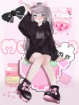 1girl animal_ears arm_up black_bow black_footwear black_hoodie blue_eyes blush bow drugs fake_animal_ears grey_hair heart highres hood hood_down hoodie long_hair looking_at_viewer masyu_jyaga original search_bar sitting solo tearing_up very_long_hair