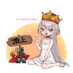 1boy 2girls armor bare_shoulders between_legs blush bracelet collar crown dress eyebrows_visible_through_hair fang full_body grey_hair hand_between_legs holding holding_sign jewelry jump_king long_hair makaino_ririmu multicolored_hair multiple_girls nijisanji open_mouth pointy_ears red_collar red_eyes redhead sandals sidelocks sign sitting sparkle strap_slip streaked_hair tearing_up v virtual_youtuber wariza white_dress yoyoichi_(ivivi441)