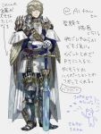 1boy armor drawr full_armor full_body light_brown_hair male_focus metal nishihara_isao oekaki original planted_sword planted_weapon short_hair smile solo sword translation_request weapon