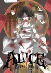 1girl absurdres alice:_madness_returns alice_(wonderland) american_mcgee's_alice black_hair blood bloody_knife card cheshire_cat dress highres knife long_hair looking_at_viewer mad_hatter solo striped striped_legwear weapon white_rabbit