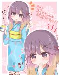 1girl alternate_color blue_kimono blush commentary_request covered_mouth floral_background floral_print gradient_hair hair_ornament hairclip hand_up highres holding holding_spoon japanese_clothes kantai_collection kimono long_hair long_sleeves looking_at_viewer multicolored_hair multiple_views obi orange_hair pink_background purple_hair ridy_(ri_sui) sandals sash shaved_ice short_hair short_hair_with_long_locks sidelocks spoon standing star_(symbol) star_hair_ornament translated tsushima_(kantai_collection) two-tone_background violet_eyes white_background wide_sleeves yukata