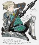 1boy ;d arm_support arm_up armor blonde_hair drawr full_body gauntlets gloves greaves grey_eyes hand_on_own_head male_focus metal nishihara_isao oekaki one_eye_closed open_mouth original short_hair single_gauntlet sitting smile solo translation_request weapon