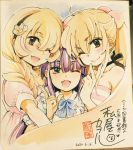 3girls ;) ;d bangs bare_shoulders black_eyes blonde_hair braid brown_eyes commentary_request dated eyebrows_visible_through_hair fangs flower girl_sandwich hair_between_eyes hair_bobbles hair_flower hair_ornament hairband index_finger_raised kagami_kuro kodomo_no_jikan kokonoe_rin long_hair looking_at_viewer multiple_girls official_art one_eye_closed open_mouth photo puffy_short_sleeves puffy_sleeves purple_hair sandwiched short_sleeves signature smile traditional_media translation_request twintails usa_mimi v watashiya_kaworu