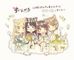 4girls :3 :d :o animal animal_ear_fluff animal_ears bangs barefoot blonde_hair blue_flower blush book bow braid brown_eyes brown_hair brown_legwear brown_sailor_collar bug butterfly cat_ears cat_girl cat_tail chibi closed_mouth commentary_request doughnut dress eating eyebrows_visible_through_hair flower flower_wreath food green_bow green_dress grey_background hair_between_eyes hair_bow head_tilt head_wreath highres holding holding_book holding_flower holding_food insect kneehighs light_brown_hair long_hair long_sleeves multiple_girls no_shoes open_book open_mouth original parted_lips sailor_collar sailor_dress sakura_oriko short_sleeves sitting smile star_(symbol) tail translation_request very_long_hair white_dress white_flower white_legwear