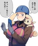 1girl blonde_hair blue_eyes blue_headwear breasts cellphone closed_mouth commentary_request curly_hair eyelashes gen_5_pokemon gloves grey_gloves hands_up helmet high-visibility_vest highres holding holding_phone long_hair looking_to_the_side nakamura_(marakimi) on_shoulder phone pokemon pokemon_(creature) pokemon_(game) pokemon_on_shoulder pokemon_swsh thought_bubble timburr translation_request upper_body white_background worker_(pokemon)