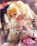blonde_hair blush character_name dress emily_stuart idolmaster idolmaster_side-m long_hair veil violet_eyes wedding