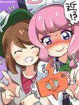 2girls blush eromame gen_4_pokemon kurara_(pokemon) multiple_girls pokemon pokemon_(game) pokemon_swsh rotom rotom_(heat) yuri yuuri_(pokemon)