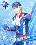 blonde_hair blue_eyes cap character_name goggles idolmaster idolmaster_side-m ijuuin_hokuto jacket short_hair smile