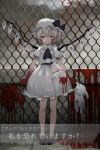 1girl alternate_color blood bloody_clothes flandre_scarlet highres lming_(2072878058) solo standing stuffed_animal stuffed_toy touhou