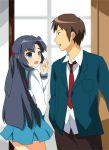 jimeko kyon school_uniform suzumiya_haruhi_no_yuuutsu