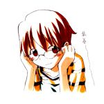 fate/stay_night fate_(series) fujimura_taiga glasses jas lowres