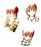 fate/stay_night fate_(series) fujimura_taiga jas short_hair tears translated translation_request