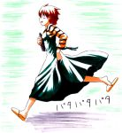 fate_(series) fujimura_taiga jas running slippers
