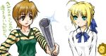 blonde_hair fate/stay_night fate_(series) fujimura_taiga oekaki saber short_hair