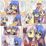 fang hiiragi_kagami hiiragi_tsukasa izumi_konata lowres lucky_star mi-sya pocky translated yuri