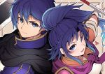 1boy 1girl blue_eyes blue_hair brother_and_sister closed_mouth female_my_unit_(fire_emblem:_shin_monshou_no_nazo) fire_emblem fire_emblem:_new_mystery_of_the_emblem fire_emblem:_shin_monshou_no_nazo fire_emblem_12 highres intelligent_systems kris_(fire_emblem) kris_(fire_emblem)_(female) kris_(fire_emblem)_(male) long_hair looking_to_the_side male_my_unit_(fire_emblem:_shin_monshou_no_nazo) my_unit_(fire_emblem:_shin_monshou_no_nazo) nakabayashi_zun nintendo open_mouth polearm ponytail short_hair siblings super_smash_bros. sword upper_body weapon