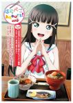 1girl :d anibache artist_name black_hair bowl chopsticks dengeki_g's fingers_together fish food highres hime_cut kurosawa_dia love_live! love_live!_sunshine!! magazine_scan noodles numazu official_art open_mouth plate real_world_location restaurant sakanaya-senbonichi scan smile table tea translation_request tray