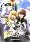 1boy 1girl 2019 :d bangs blonde_hair brown_hair cagalli_yula_athha character_name dated freedom_gundam gundam gundam_seed hair_between_eyes hand_on_another's_shoulder happy_birthday jacket kira_yamato medium_hair military military_jacket military_uniform open_mouth pants parubinko shiny shiny_hair smile spoilers uniform violet_eyes white_jacket white_pants yellow_eyes