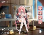 1girl azur_lane book bookshelf breasts center_opening computer error_message expressions eyebrows_visible_through_hair glasses gloves half_gloves hat indoors kinven lamp laptop long_hair looking_at_viewer manjuu_(azur_lane) medium_breasts nurse_cap off_shoulder official_art perseus_(azur_lane) pink_eyes pink_gloves pink_hair royal_navy_(emblem) sitting solo thigh-highs very_long_hair white_legwear