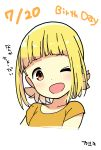 1girl ;d bangs birthday blonde_hair blunt_bangs blush brown_eyes commentary cropped_torso dated dot_nose highres katsuwo_(cr66g) kise_sacchan looking_at_viewer medium_hair mitsuboshi_colors one_eye_closed open_mouth orange_shirt shirt signature simple_background smile solo translation_request white_background