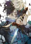 1boy black_hair check_copyright copyright_request fingernails grey_eyes gun gun_in_mouth hair_over_one_eye highres holding holding_sword holding_weapon male_focus persona persona_3 simple_background solo sword syokuuuuuuuuumura torn_clothes upper_body weapon white_background