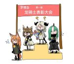 4girls ? animal_ears arknights artist_request black-framed_eyewear black_gloves blonde_hair blush bouquet brown_hair chinese_text embarrassed flower flying_sweatdrops fox_ears fox_tail franka_(arknights) gloves green_hair holding holding_bouquet horns hoshiguma_(arknights) ifrit_(arknights) implied_yuri long_hair medal medium_hair multiple_girls no_nose oni_horns open_mouth orange_hair semi-rimless_eyewear short_sleeves silence_(arknights) single_horn smile tail translated under-rim_eyewear white_background