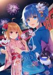 2girls :d aerial_fireworks ahoge animal baggy_pants bangs bell blue_eyes blue_hair blurry blurry_background bow brown_hair candy_apple closed_mouth commentary_request commission depth_of_field english_text eyebrows_visible_through_hair fan fireworks fish flower food goldfish hair_bell hair_flower hair_ornament hitsuki_rei holding holding_fan holding_food jingle_bell looking_at_viewer looking_back multicolored_hair multiple_girls night night_sky obi open_mouth outdoors pants paper_fan pink_hair purple_bow red_eyes red_flower sash setsuna_(shironeko_project) shironeko_project sky smile streaked_hair striped striped_bow summer_festival torii towa_(shironeko_project) uchiwa white_flower
