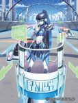 1girl blowing_whistle breasts car commentary green_eyes ground_vehicle luck_&_logic mecha mechanical_skirt medium_breasts megaru motor_vehicle no_humans official_art pointing police police_car robot solo souto_(0401)