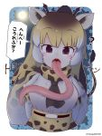 1girl ? animal_ears animal_print bangs black_eyes blonde_hair blush breasts brown_hair commentary_request eyebrows_visible_through_hair floral_background giraffe_ears giraffe_horns giraffe_print giraffe_tail gradient_hair highres horns kemono_friends long_hair long_tongue looking_at_viewer medium_breasts moon multicolored_hair night night_sky open_mouth prehensile_tongue print_scarf rakugakiraid reticulated_giraffe_(kemono_friends) saliva scarf shirt short_sleeves sky solo tongue tongue_out translation_request twitter_username upper_body white_hair white_shirt
