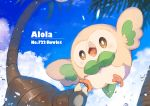 absurdres alolan_exeggutor alolan_form bird character_name clouds commentary_request day flying gen_7_pokemon highres huge_filesize no_humans number open_mouth outdoors owl palm_tree pokemon pokemon_(creature) rowlet sarasouzyu0705 sky starter_pokemon tongue tree water