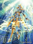 commentary copyright_name green_eyes holding holding_stick looking_down luca_(luck_&_logic) luck_&_logic mecha mechanical_skirt no_humans official_art open_hand solo souto_(0401) staff_(music) stick watermark