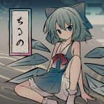 1girl arm_support bangs bare_arms bare_shoulders bloomers blue_bow blue_dress blue_eyes blue_hair blush bobby_socks bow character_name cirno closed_mouth collared_dress commentary_request detached_wings dress egasumi eyebrows_visible_through_hair grey_background hair_between_eyes hair_bow highres ice ice_wings knee_up looking_at_viewer no_shoes red_bow ryogo sitting sleeveless sleeveless_dress socks solo touhou underwear white_bloomers white_legwear wings