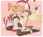 2girls :d andira_(granblue_fantasy) animal_ears barefoot blonde_hair braid brown_eyes brown_legwear claw_pose clog_sandals commentary dog_ears english_commentary eyebrows_visible_through_hair fangs granblue_fantasy hair_ornament heart long_sleeves looking_at_viewer lying monkey_tail multiple_girls obi on_stomach one_eye_closed open_mouth pantyhose pink_background pumpkinspicelatte sash see-through_sleeves short_hair smile tail the_pose twintails vajra_(granblue_fantasy) wide_sleeves